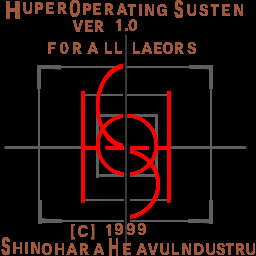 Hyper Operating System