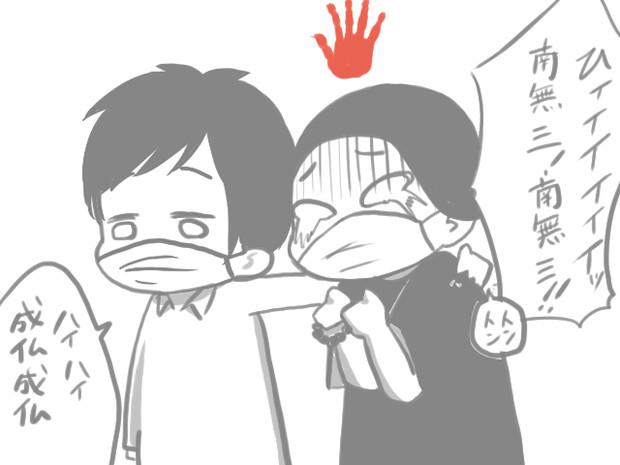 倭寇さんと藤吉さん