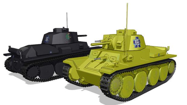 38(t)戦車 配布します!