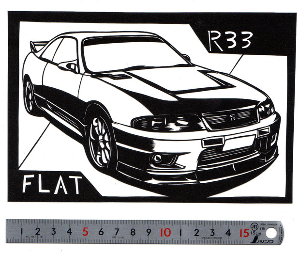 GT-R33
