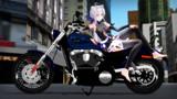 ハクお姉ちゃんとバイクッ!