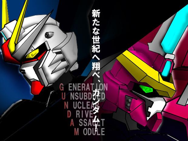 X10Aフリーダム&X09Aジャスティス