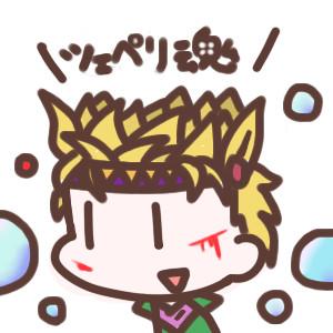 \ツェペリ魂/