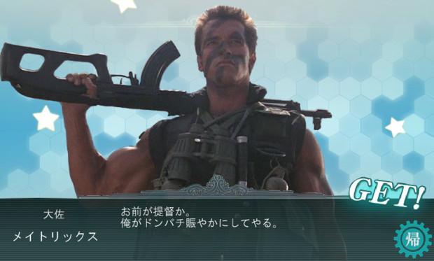 砲雷撃戦(ドンパチ)用意!!