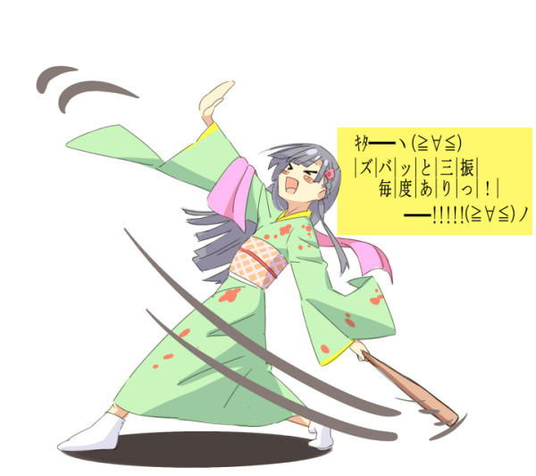 代打:小早川紗枝