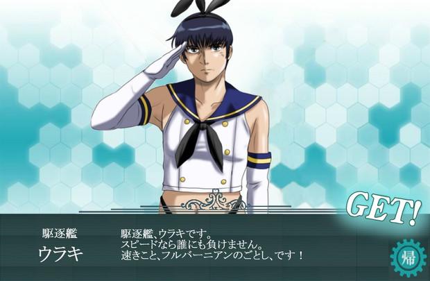 ウラキ少尉が駆逐艦娘になったようです