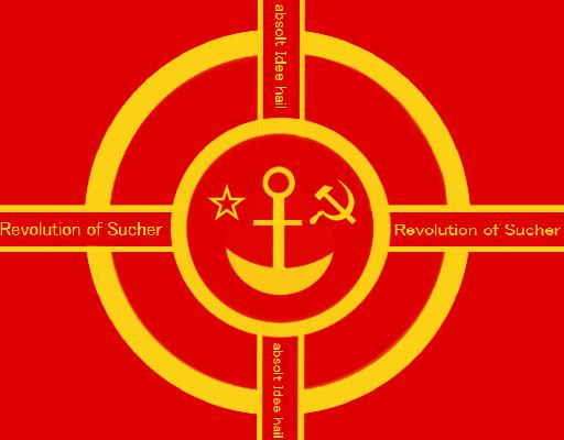 共産主義的党旗 / ねろねろさん ...