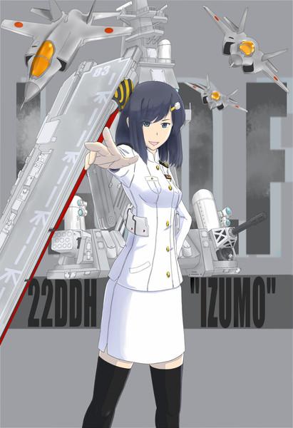 いずも型護衛艦一番艦22DDH「いずも」