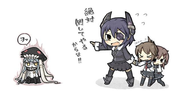 天龍ちゃんず VS ヲ級ちゃん