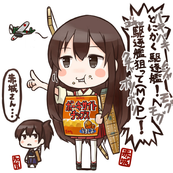 腹が減っては海戦はできぬ。