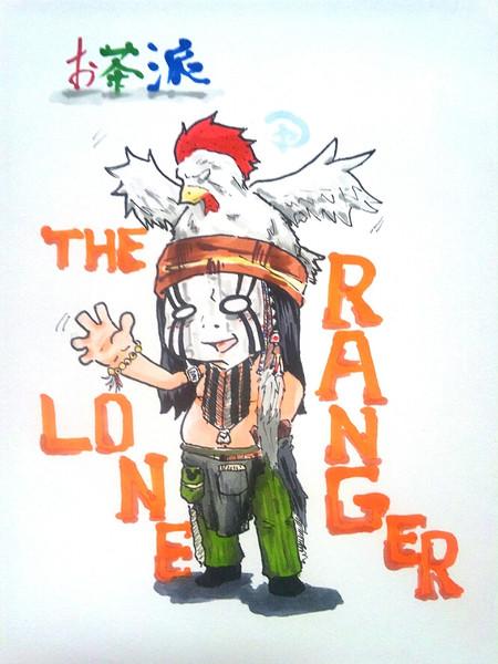 ローンレンジャー
