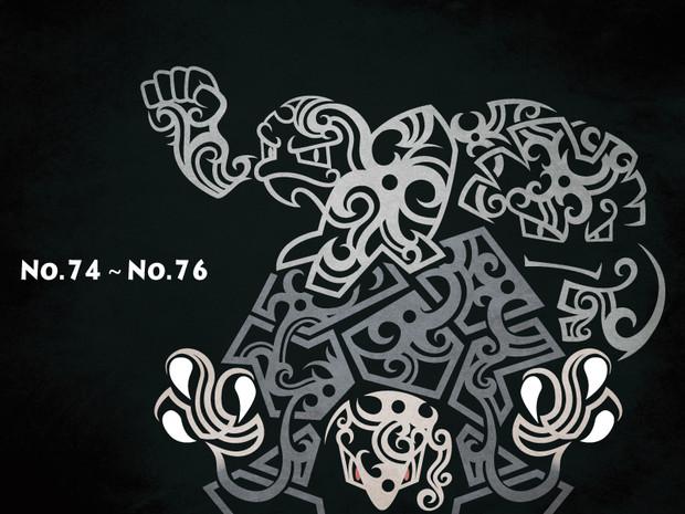 No.74~No.76