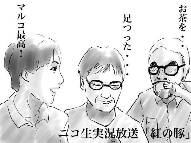 公式放送☆投稿画像  ニコニコ映画実況 ~紅の豚~ 2枚目