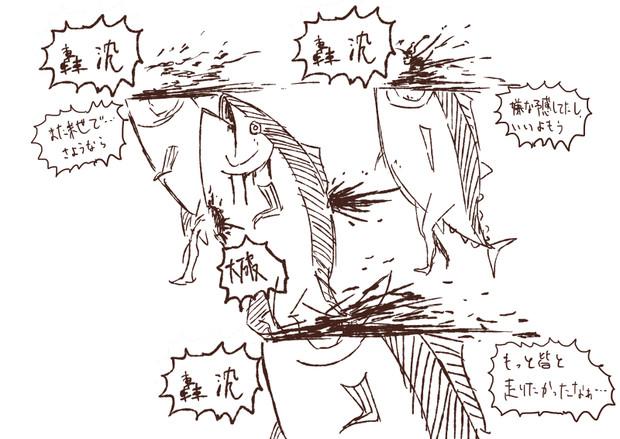 あれまぁ / 魚類 さんのイラスト - ニコニコ静画 (イラスト)