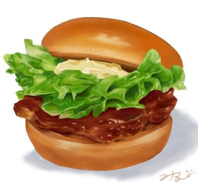 ハン=バーガー