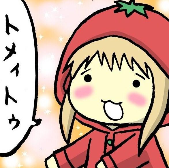 トメイトゥ(アイコン用)