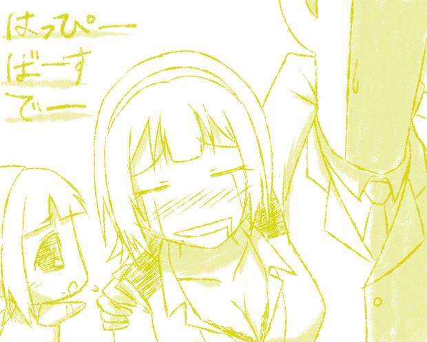 ぴよちゃんバースデー
