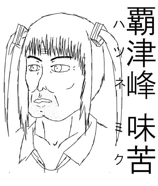【初音】皆のアイドル【ミク】