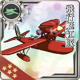 飛行艇紅豚