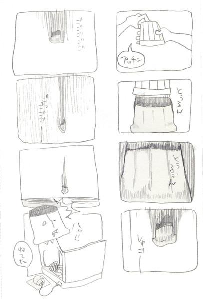 【プリン劇場】