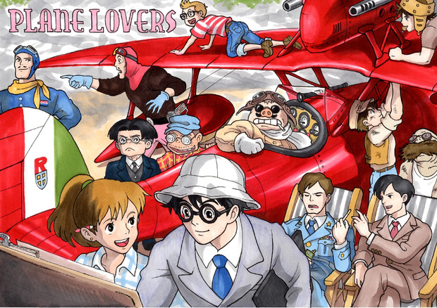 PLANE LOVERS