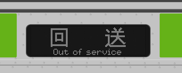 都営地下鉄新宿線 10-300形10-490F 回送