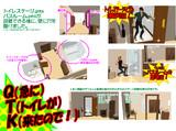 【MMDステージ配布】おじ部屋玄関Exセット