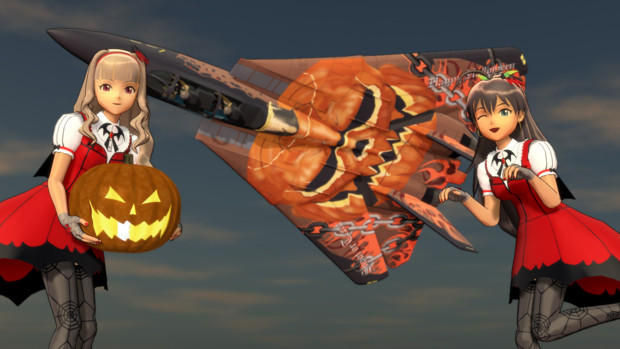 【第三回MMD航空祭】 お菓子くれなきゃ撃墜しちゃうぞ♪