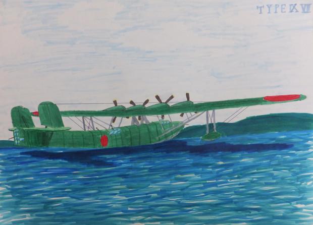 文化祭で展示したやつ 「九七式飛行艇」