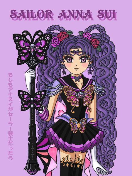 美蝶女戦士 セーラーアナスイ
