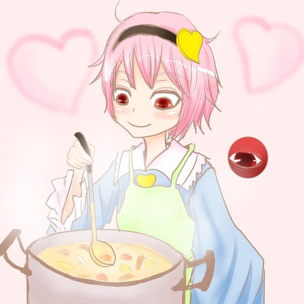 さとりん(料理)