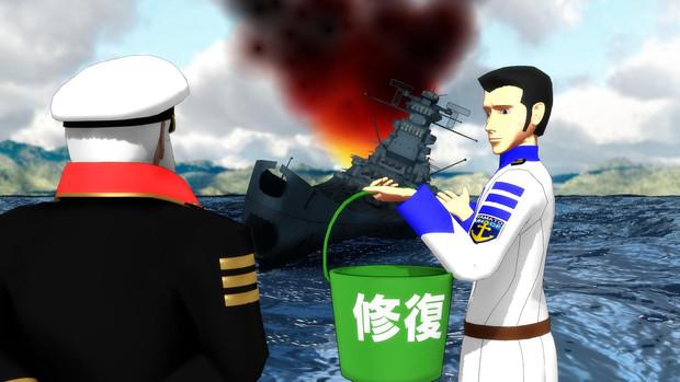 【MMD】宇宙戦艦これヤマト『ご安心ください!こんなこともあろうかと課金しておりました』