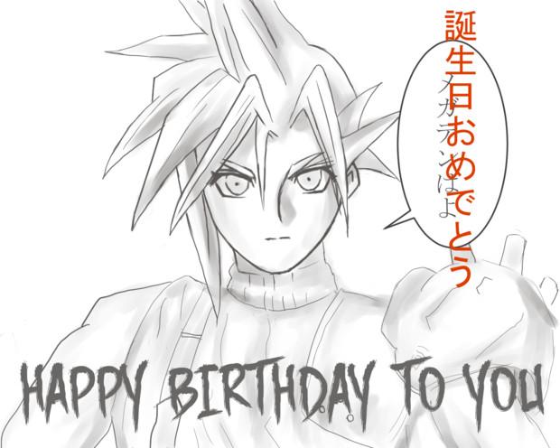 FF 誕生日(`・ω・´)