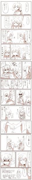 冬の赤加賀