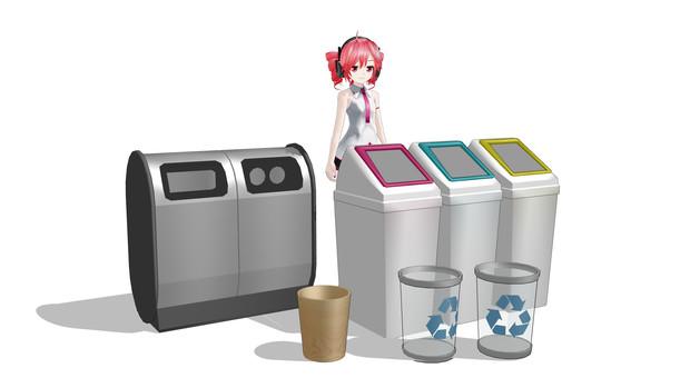 【MMD】  ゴミ箱セット 【配布】