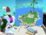 テレンスの地下島