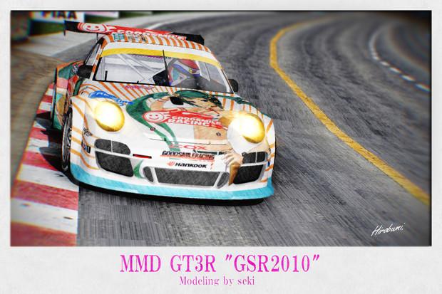 『GT3R』