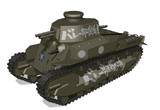 八九式中戦車 配布します!