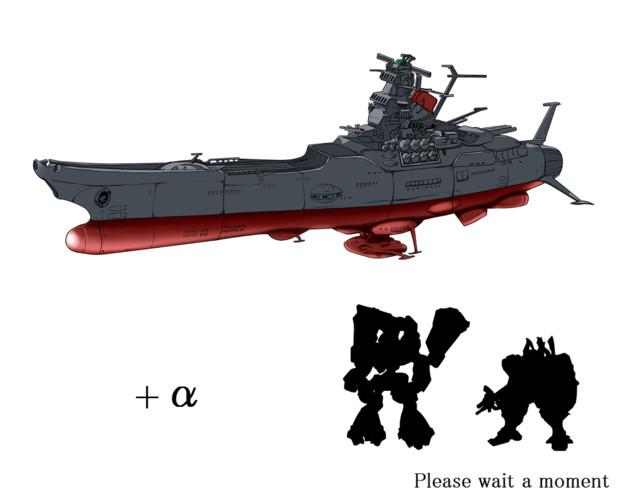スパロボ風動画を作ってみた予告04:宇宙戦艦ヤマト2199