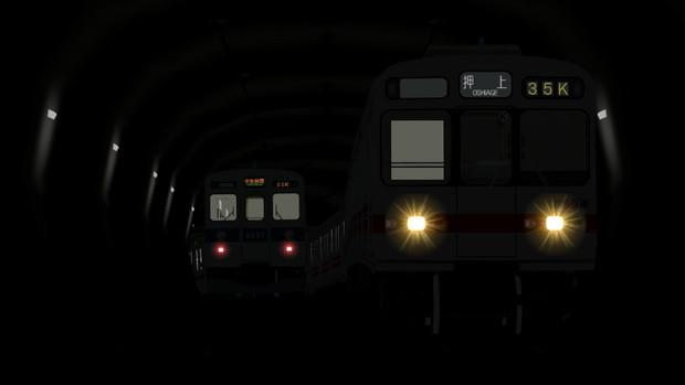 【RailSim】 地下での離合