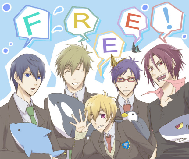 【Free!】ふっりぃぃぃぃぃぃぃいいぃいぃい!