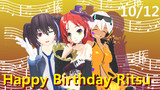 リッちゃん、誕生日おめでとう♪