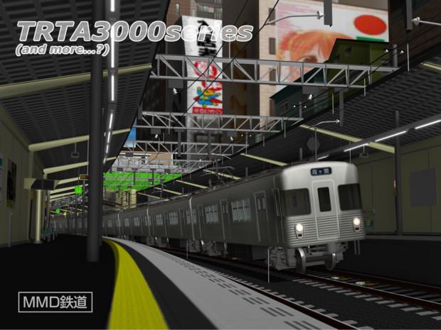 鉄道の日2013