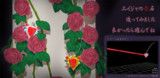 【MMD】エイジャの赤石【ジョジョ】