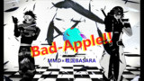 【MMD】忍メンズで悪林檎【戦国BASARA】