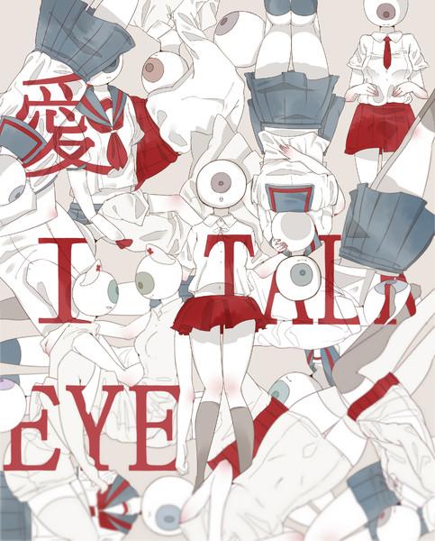 「I TALK」