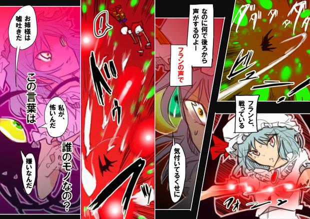 スタンバイフェイズ→心理フェイズ
