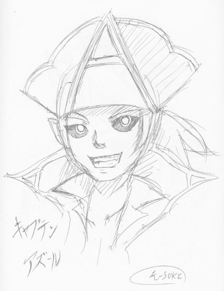 キャプテンアズール -The pirate of evil sea-