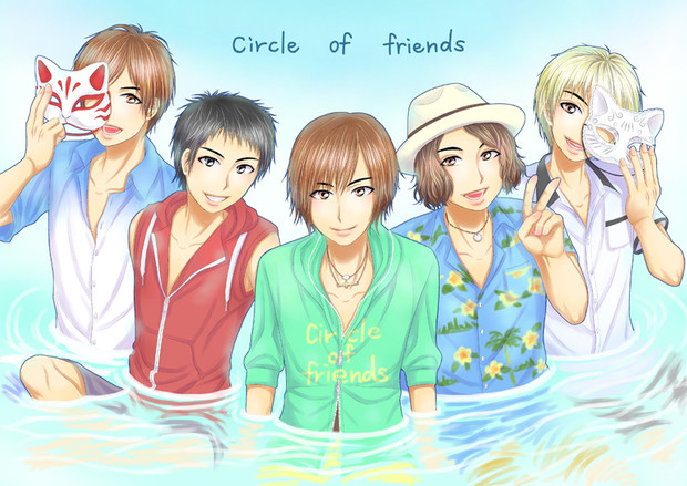 Circle of friends in 石垣島