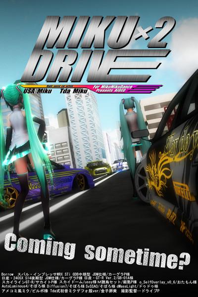 Miku×2 Drive【予告風ポスター】